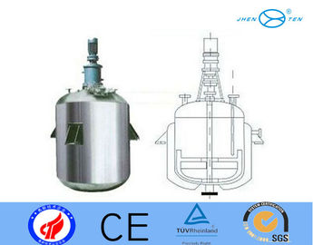 China Packing Fluidized Semi Fed Batch Enzyme Bed Stirred Tank Reactor For Food Grade supplier