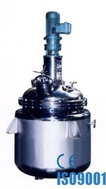 China Sliver Air Lift Reactor Bubble Column Reactor  Double Jacket For Paints / Cosmetics supplier
