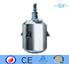 China Mixing Fermentation Type Of Reactor In Chemical Industries supplier