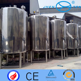 China Water Storage Containers Stainless Steel Storage Tank SS304 or SS316L supplier