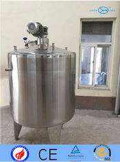 China 2B Stainless Steel Mixing Tank For Yogurt Melting Agitator Vessel Dimple Full Coil Jacket supplier