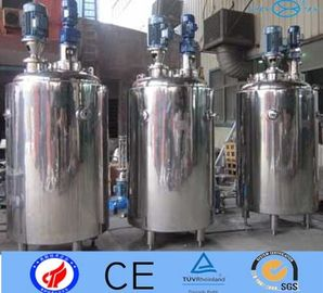 China Custom Silver Food Mixing Tank 5.5kw 5000 Litre OEM / ODM Water Filter Dealer supplier
