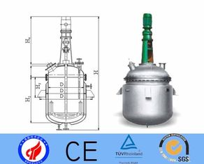 China ss304 ss316L Stirred Tank Reactor Jacketed Glass Reactor For Unsaturated Resins supplier