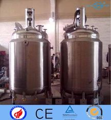 China Agitator Blending Heated Reactor Pressure Vessel Double Jacket supplier