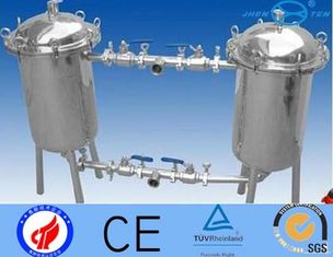 China Customized Stainless Steel Duplex Basket Type Filter For Chemical Industry supplier