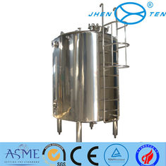 China Customized Stainless Steel Storage Tank Supplier , Air Storage Tank China supplier