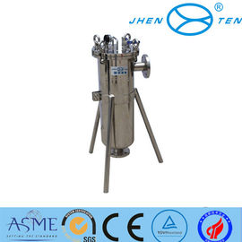 China Multi Commercial Pool Bag Filter Housing Hygienic Grade High Flow Side Entry supplier