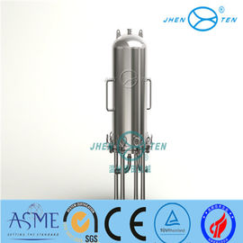 "China ss304 12"" sanitary Lenticular Filter Housing For Wine Beer Filtering supplier"