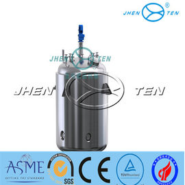 China Sliver 5.5kw Stirred Tank Reactor High Shear Emulsification Tank 2B 200~5000kg supplier