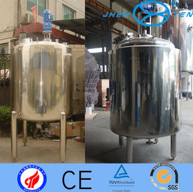 China Daily Chemical  Stainless Steel Mixing Tank  Inox Vessel With Agitator supplier