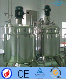 China Stainless Steel Mixing Vessels Water Liquid Chemical Storage Tanks Single Layer supplier