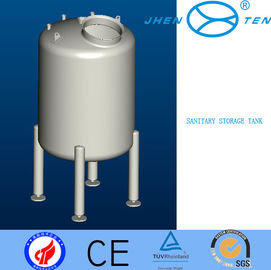 China Spherical Welding Frp Stainless Steel Pressure Vessels  Painting Industrial supplier