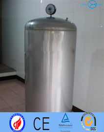 China Chemical Aseptic Tank  Stainless Steel Tanks And Pressure Vessels 904L distributor