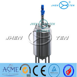 China SS316L Stainless Fermentation Tank For Sale / Dairy Crystallization Beer Fermenting Tank distributor