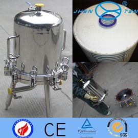 China Final filtration inox stainless filter housing  for olive oil factory
