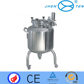 China Portable  Low Pressure Stainless Steel Pressure Vessel Factory For  Food / Beverage factory